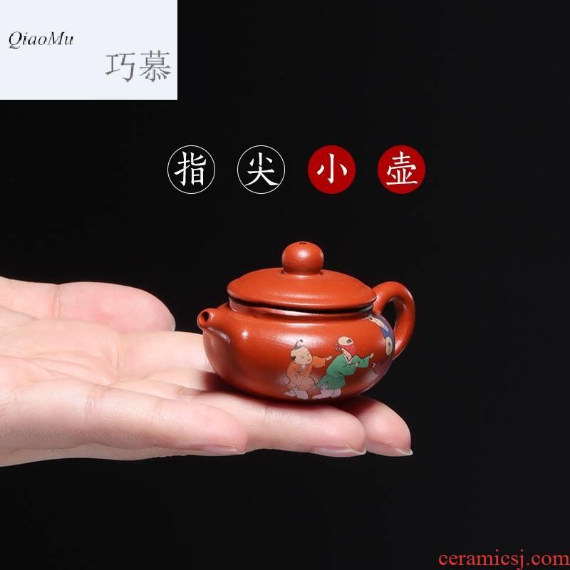 Qiao mu HM 【 】 yixing it pure manual undressed ore mud means rod gourd ladle pot creative furnishing articles xi shi zhu pot