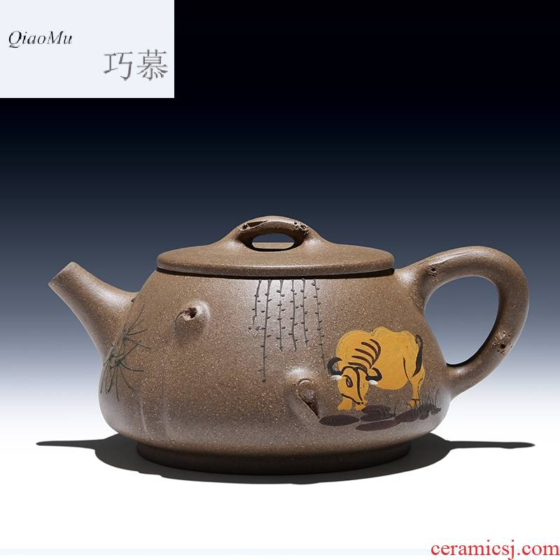 Qiao mu HM 【 】 yixing masters are it pure manual undressed ore made green period of mud stone gourd ladle pot of tea kettle