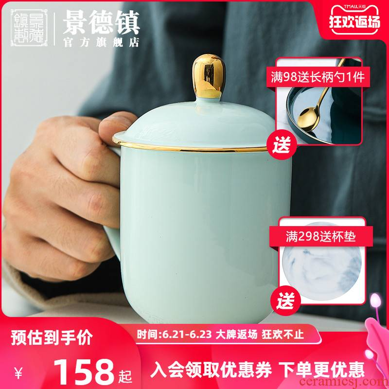 Jingdezhen official flagship store of ceramic film blue round lens keller domestic large capacity with the cover glass