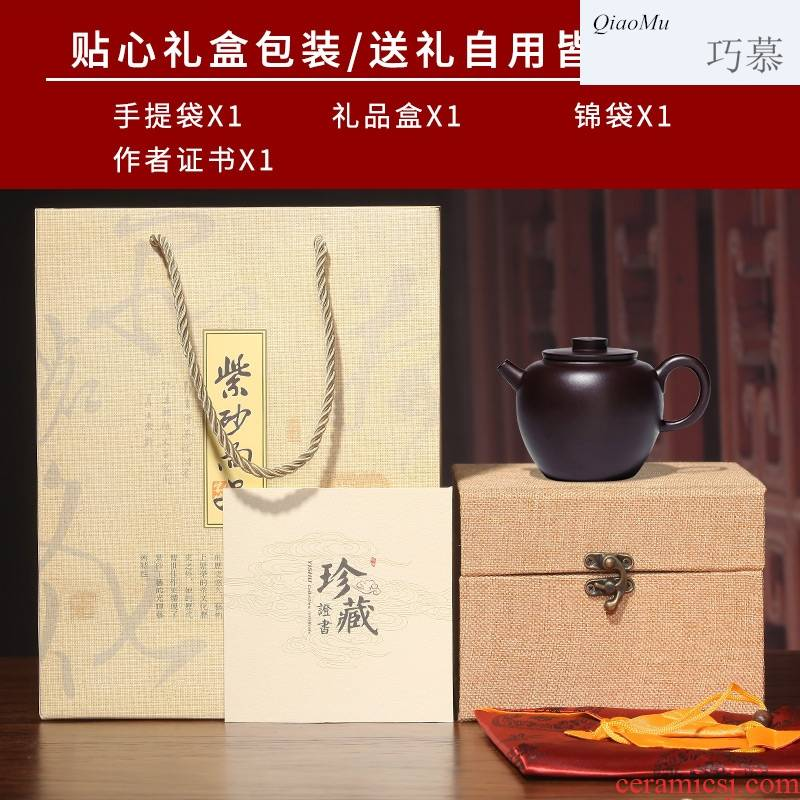 Qiao mu, yixing it all 200 ml hand great pearl pot sketch pot little teapot lettering