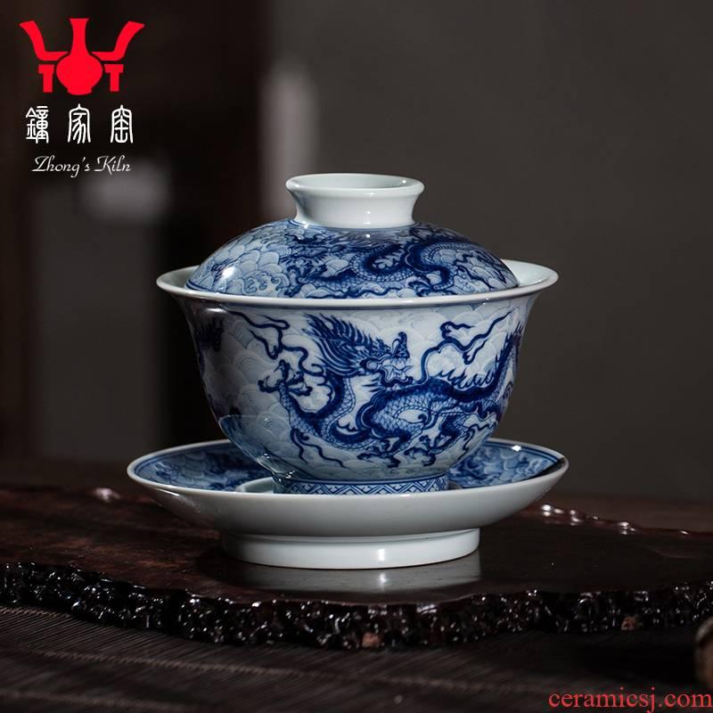 Clock home up tureen jingdezhen ceramic cups high - end hidden carved sea dragon tea tea set of blue and white porcelain bowl