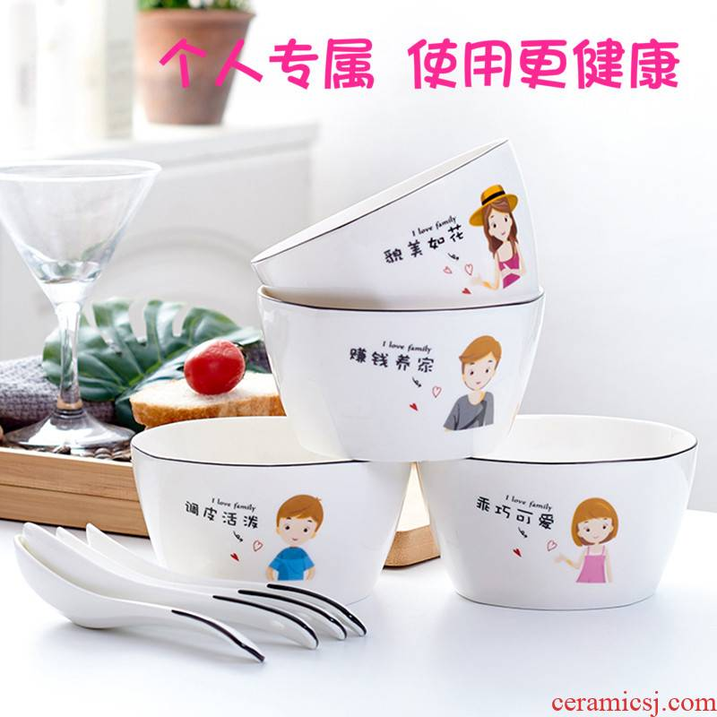 Four parent - child creative express cartoon party to use a family of Four bowls of tableware suit household jobs ceramic bowl spoon
