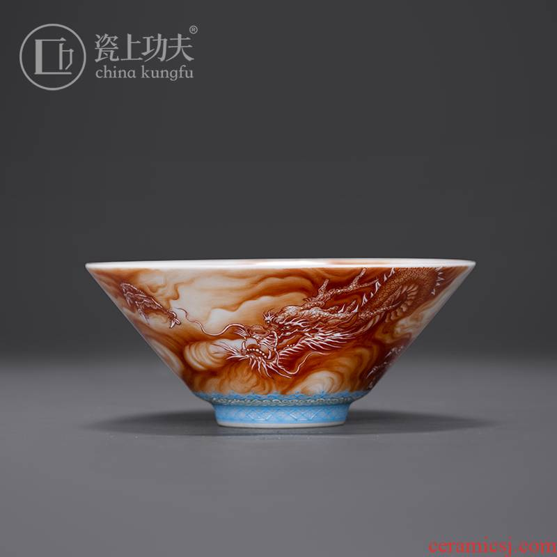 Jingdezhen porcelain on kung fu pure manual hand - made zodiac dragon master cup single CPU kung fu tea cups ceramic sample tea cup