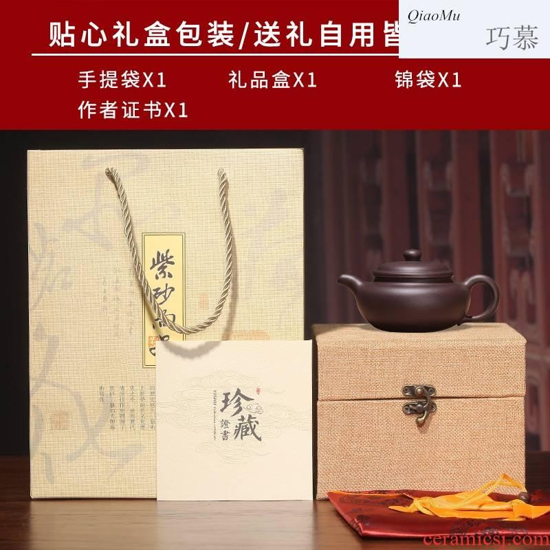 Qiao mu, yixing it antique pot of run of mine ore purple clay by pure manual teapot kung fu tea set
