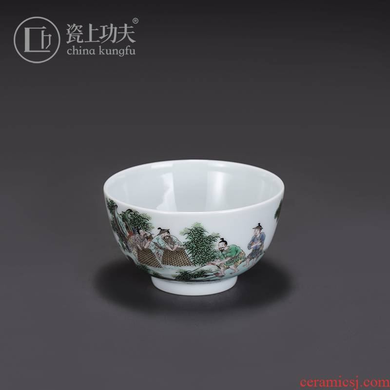 Kung fu master ancient color characters on porcelain cup small single cup men 's high - grade hand - made glass bowl Kung fu tea cups