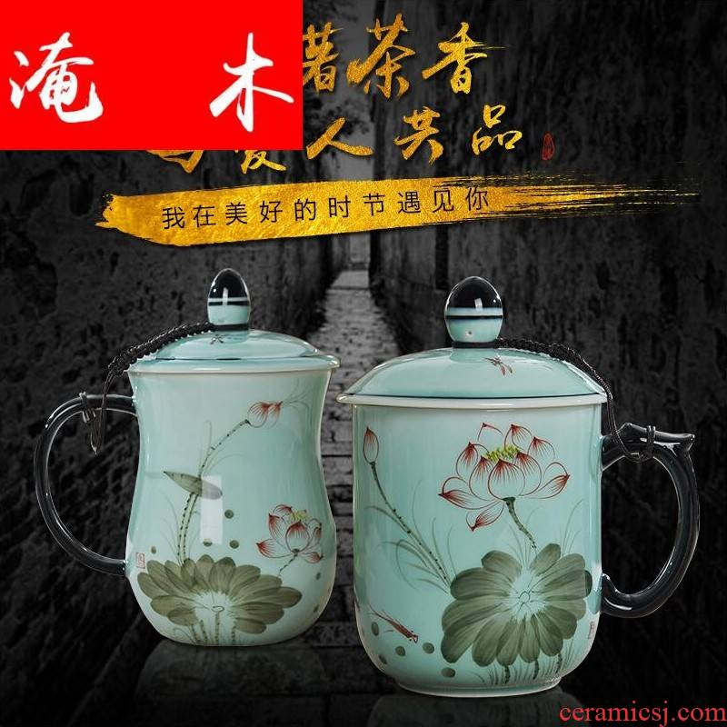 Submerged wood jingdezhen porcelain teacup suit large ceramic tea cup lotus cup with cover the personal office meeting