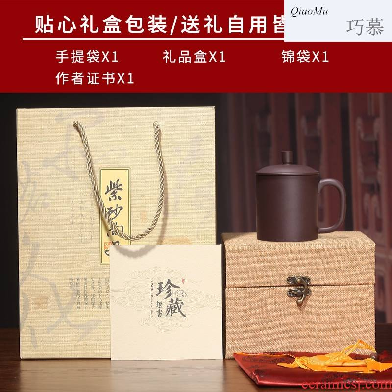 Qiao mu free lettering all hand purple sand cup yixing creative undressed ore with cover glass big tea cup tea sets