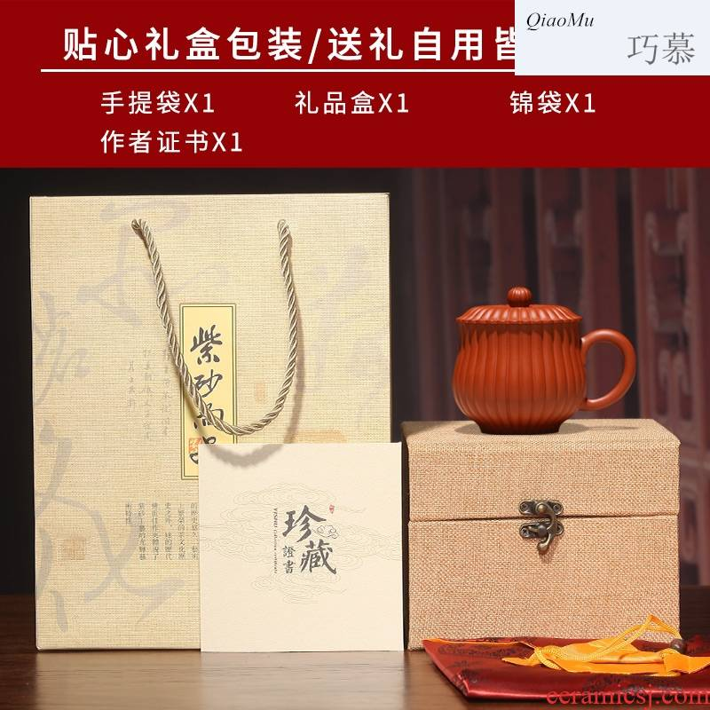 Qiao mu, yixing purple sand cup pure manual cup office cup household utensils glass cover cup ling flowers cup