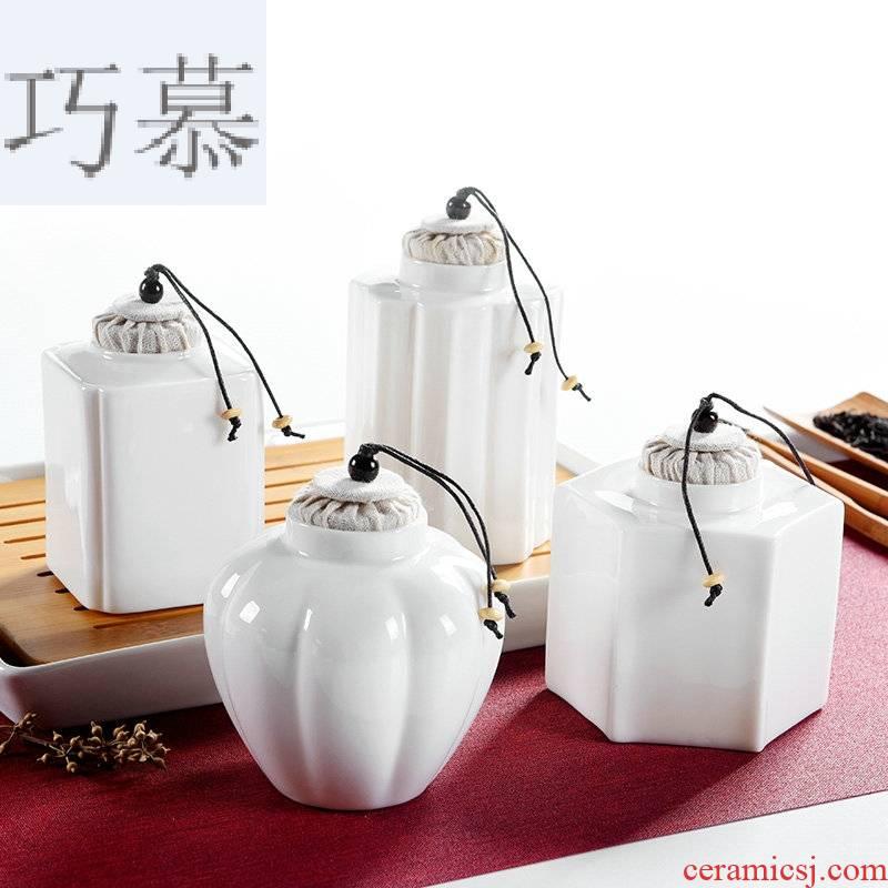 Qiao mu dehua white porcelain tea pot kung fu tea set ceramic accessories household storage tanks seal pot tea storage box