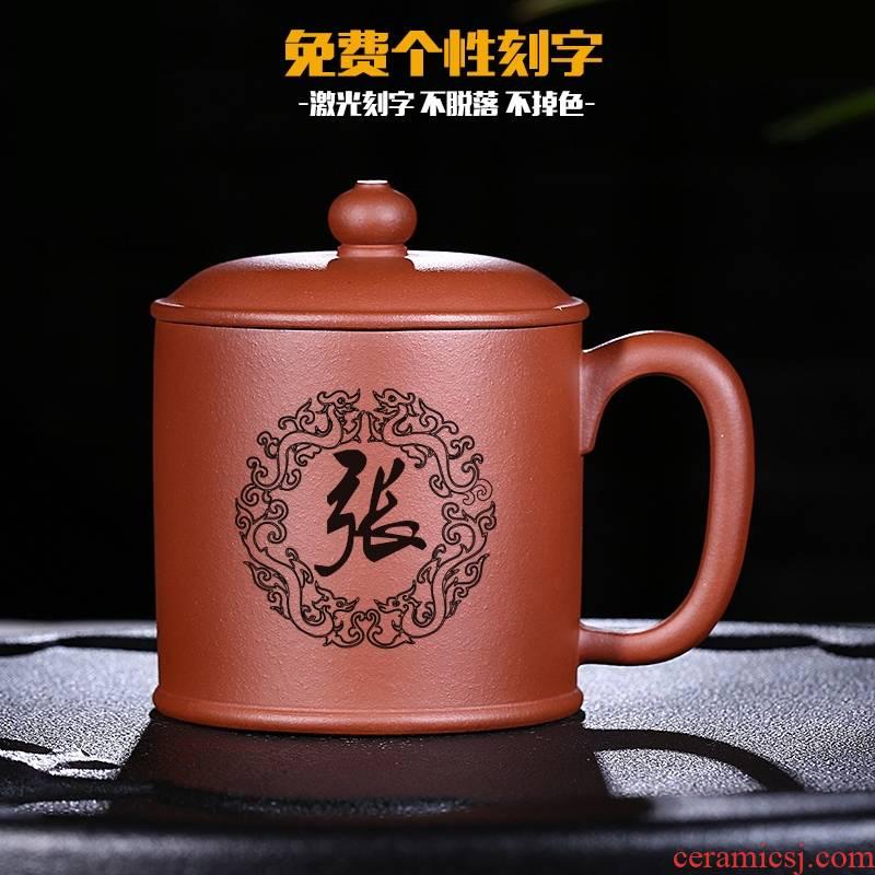 Qiao mu JS yixing purple sand cup manual purple sand cup lid cup office cup cup kung fu tea tea cup