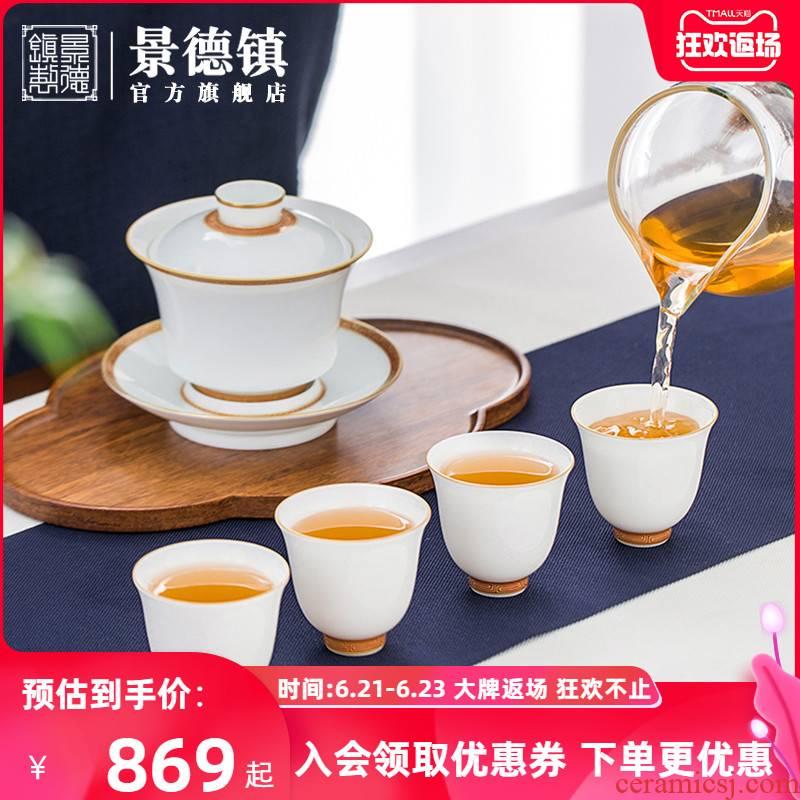 Jingdezhen official flagship store ceramic kung fu tea sets the see colour tureen 巩红 tea set of the sample tea cup