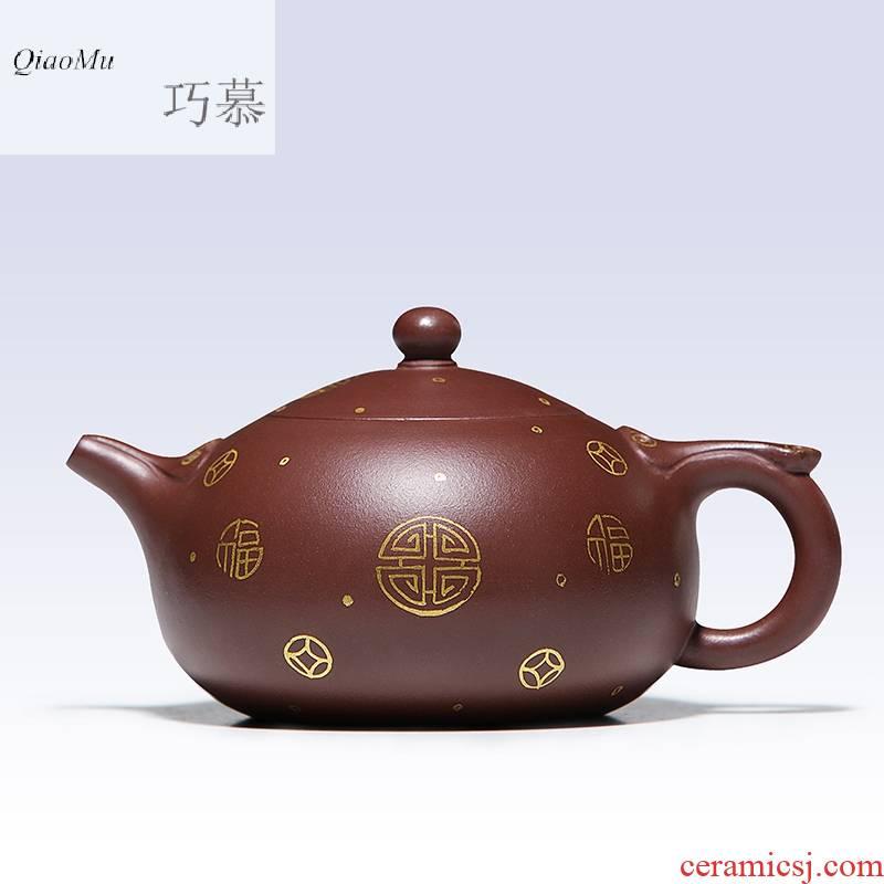 Qiao mu HM 【 】 yixing famous pure manual purple clay teapot teapot tea bag in the mail it kung fu