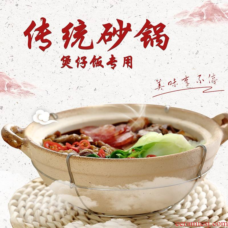 Delicious soup rice casseroles old - fashioned traditional clay sand pot up soil sand pot with wire soil sand binaural pot boil