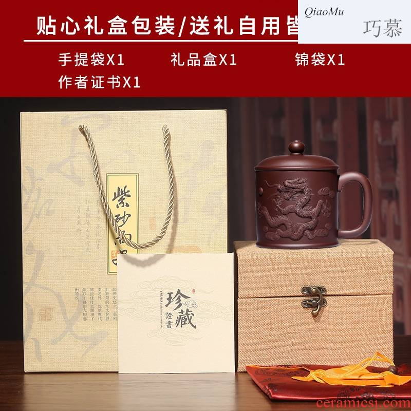 Traveled smart home all the manual yixing purple sand cup of flying dragons painting masters works show bead collection level