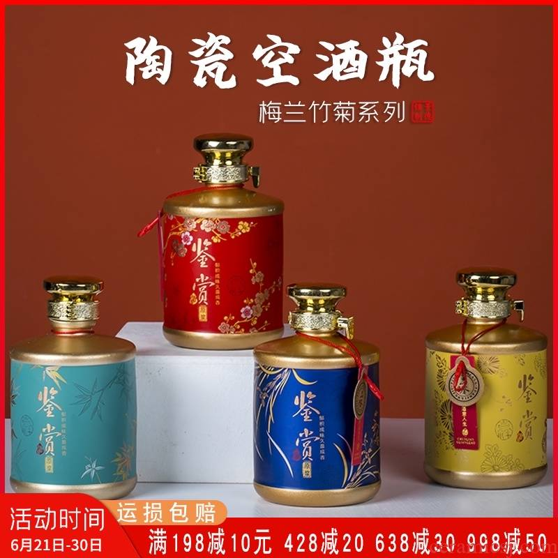 An empty bottle of jingdezhen ceramics with gift box home half jins pack sealing palaeowind creative little hip carry liquor as cans
