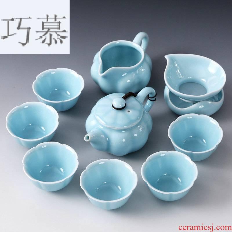 Qiao mu Japanese contracted ceramic kung fu tea set suits for health celadon tea teapot tea cups celadon household