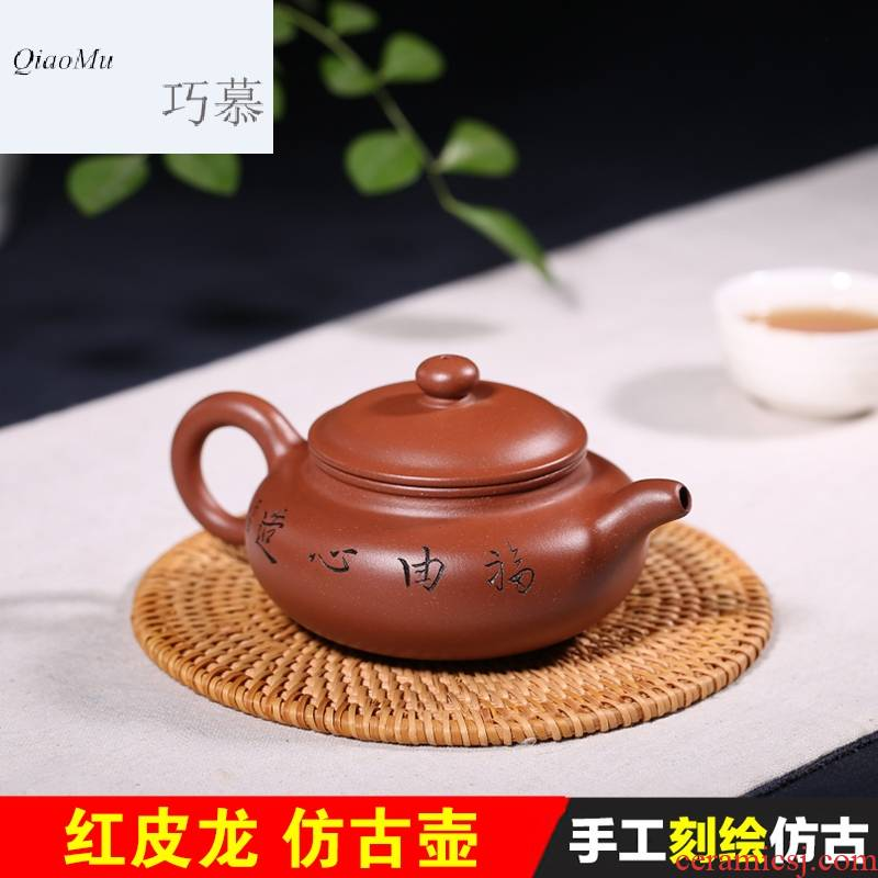 Qiao mu HM it yixing masters all hand antique pot of run of mine ore red one dragon ball hole teapot tea product