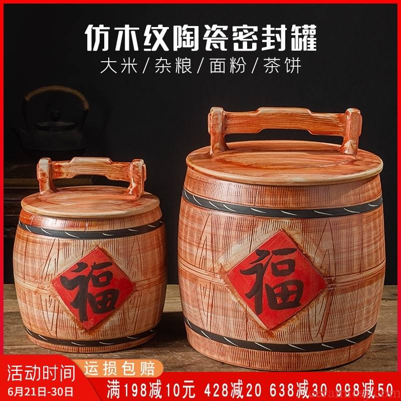 Jingdezhen ceramic barrel with cover home 10 jins 20 to 30 jins flour barrels old insect - resistant tide restoring ancient ways sealed as cans