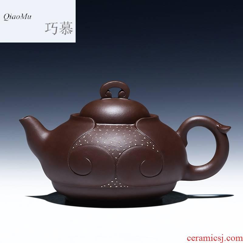 Qiao mu HM 【 】 yixing it pure manual famous ore all the best purple clay pot of tea pot of tea