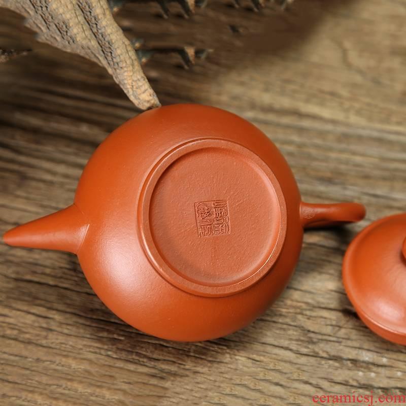 Qiao mu JS teapot yixing it manual famous 7 hole ore pot teapot tea zhu mud level