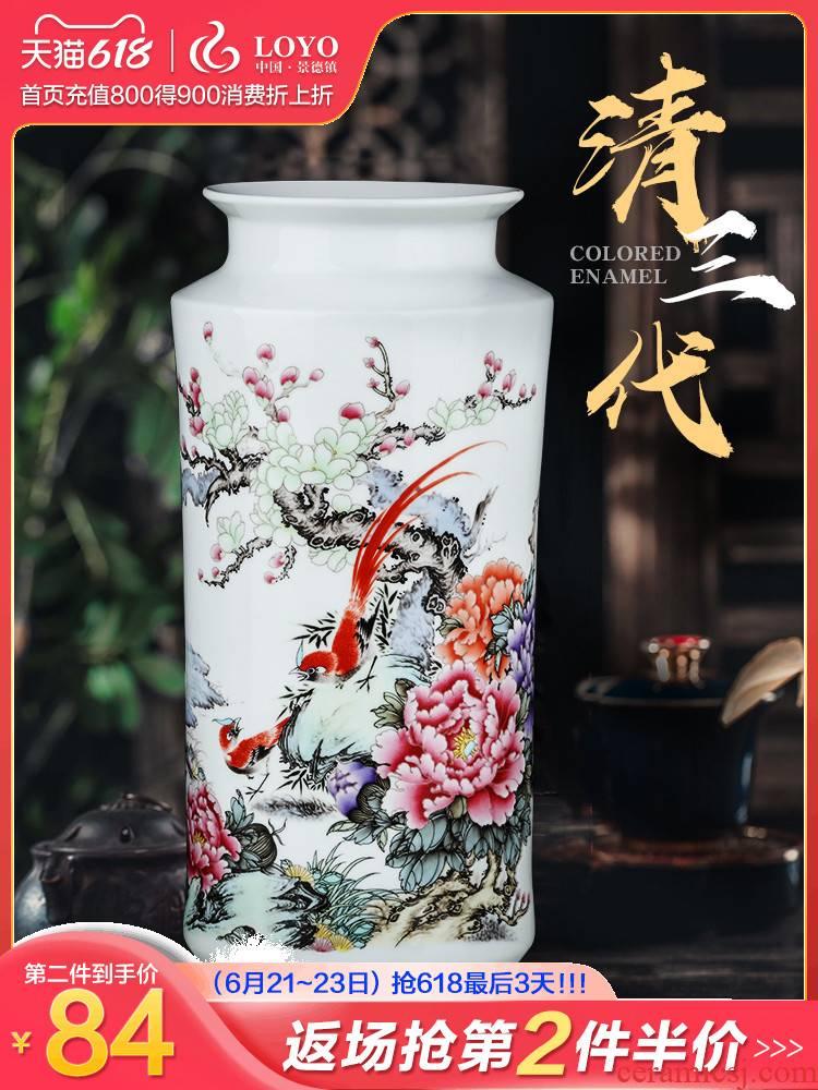 Archaize of jingdezhen ceramics powder enamel vase Chinese flower arranging furnishing articles sitting room TV ark home desktop ornaments