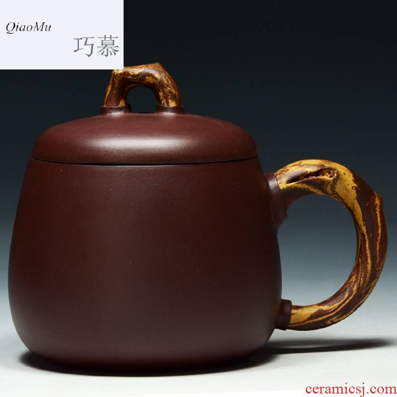 Qiao mu QD high - capacity authentic yixing purple sand cup manually lettering yixing purple clay ground mud purple sand cup lid cup run
