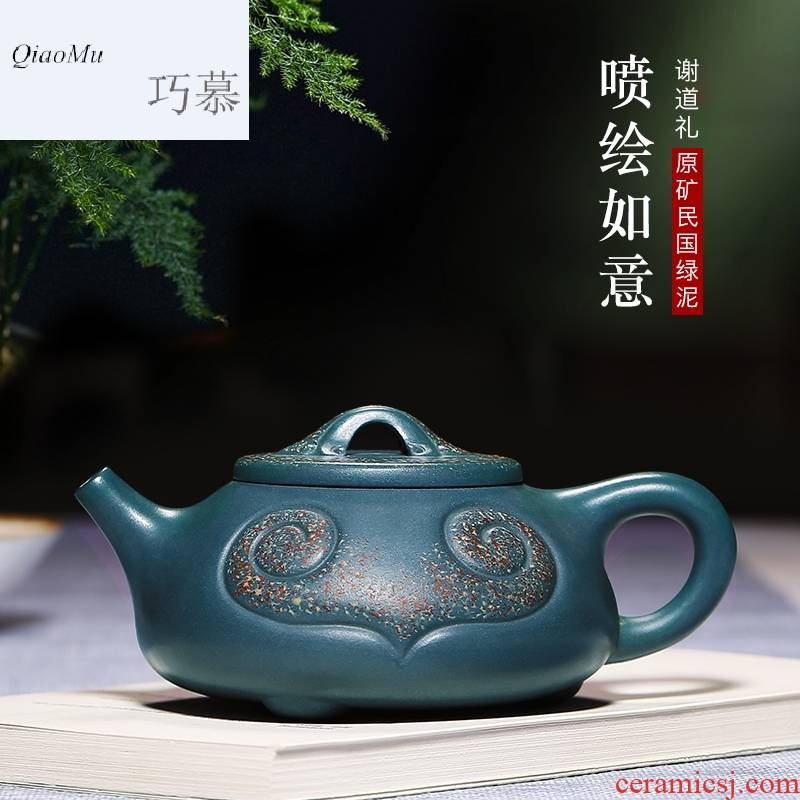 Qiao mu HM yixing are it by pure manual rare green print best teapot tea pot of kung fu