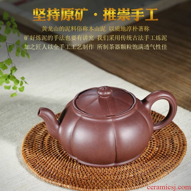 Qiao mu MY yixing it all pure hand famous household kung fu tea bag in the mail a large muscle sac of a complete set of tea