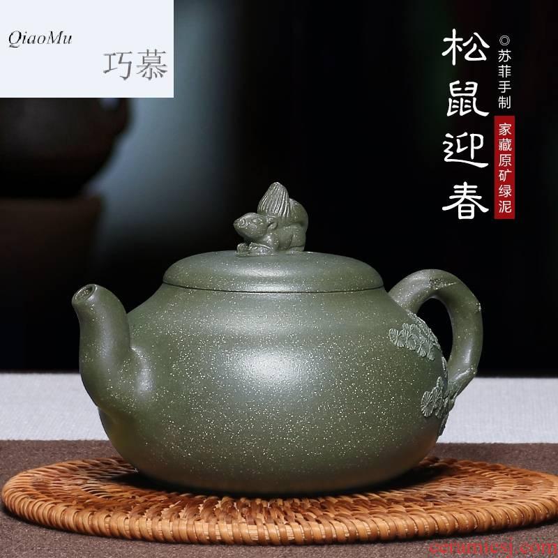 Qiao mu HM yixing are it by pure manual undressed ore chlorite squirrel chun pot teapot tea set
