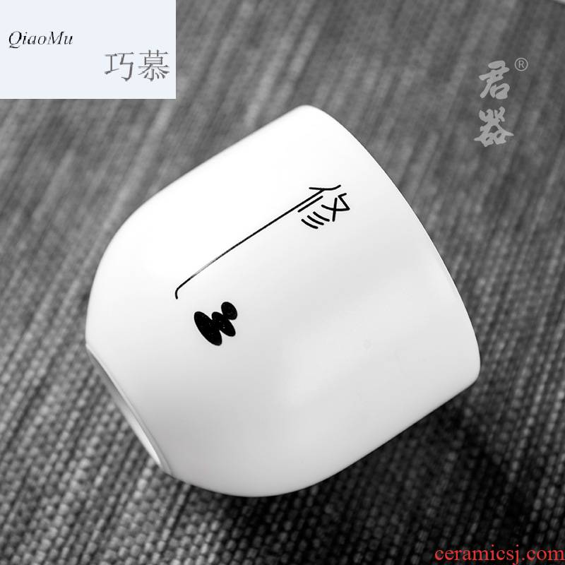 Qiao mu fat white kung fu ceramic cups domestic Japanese zen spirit of small cups of tea cup tea cup, master cup