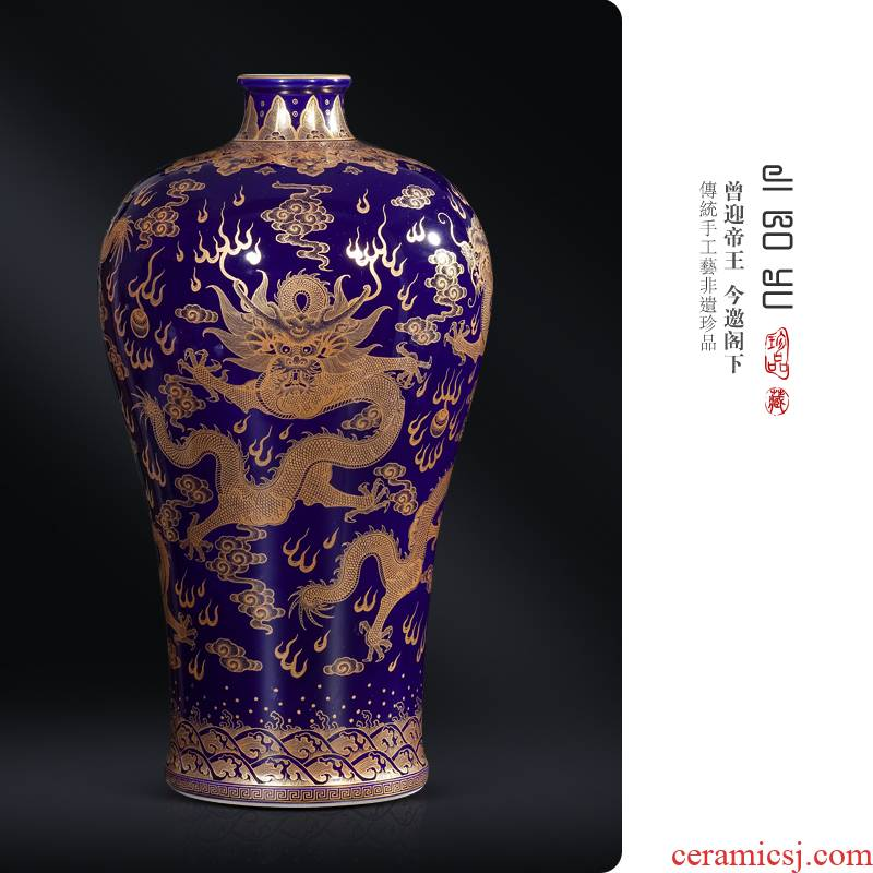 Jingdezhen ceramic blue see colour imitation the qing qianlong offering dragon mei bottles of Chinese style living room porch rich ancient frame decorative furnishing articles