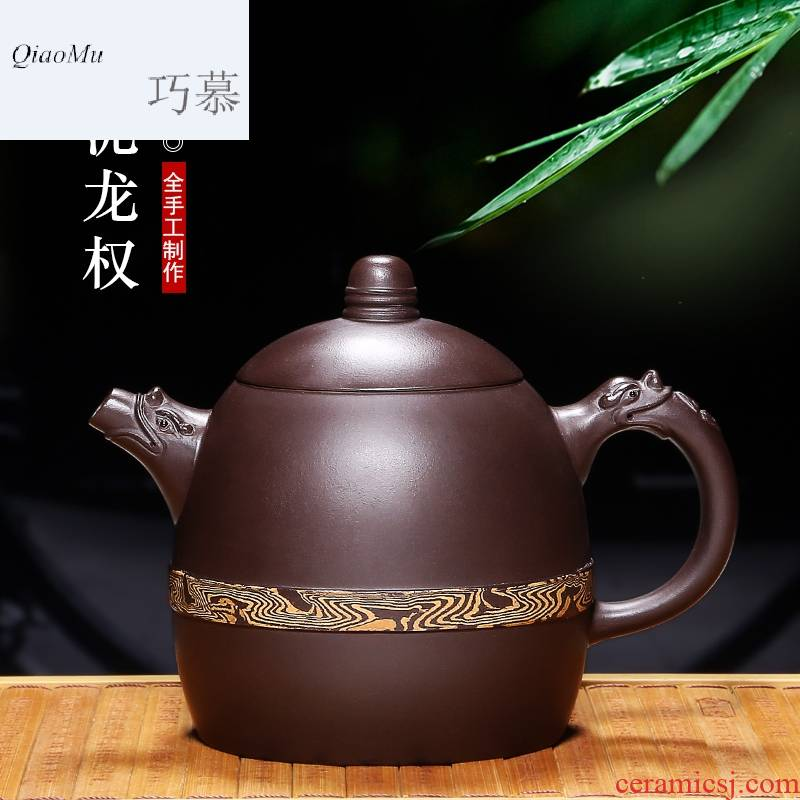 Qiao mu HM famous yixing it pure manual undressed ore teapot tea authentic twisted mud household kung fu tea
