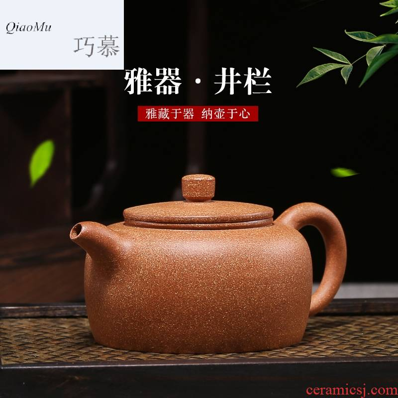 Qiao mu HM yixing famous pure manual it authentic undressed ore down slope mud household kung fu teapot tea set