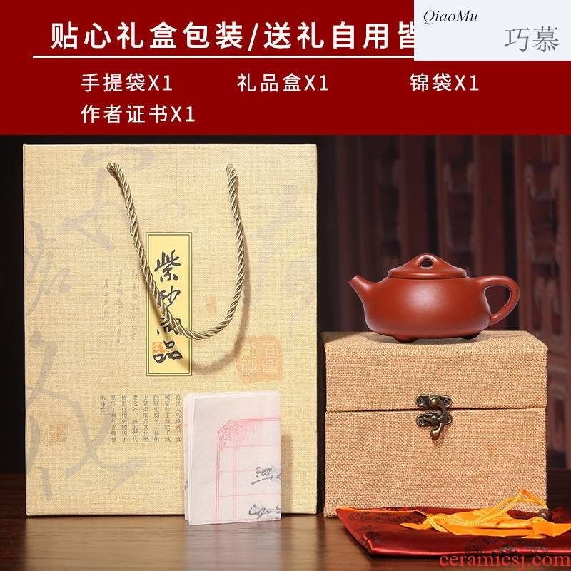 Qiao mu small it yixing teapot sketch pot of pure manual gourd ladle pot of run of mine ore zhu mud stone custom lettering