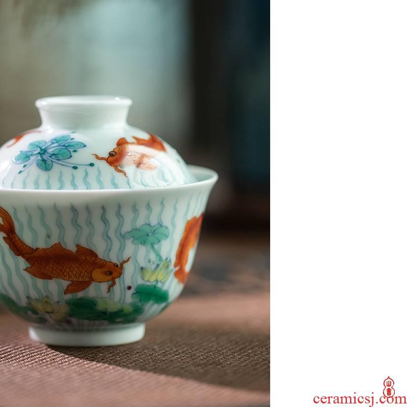 Qin Qiuyan bucket color grass fish grain tureen 160 ml of jingdezhen ceramics by hand high - end tureen