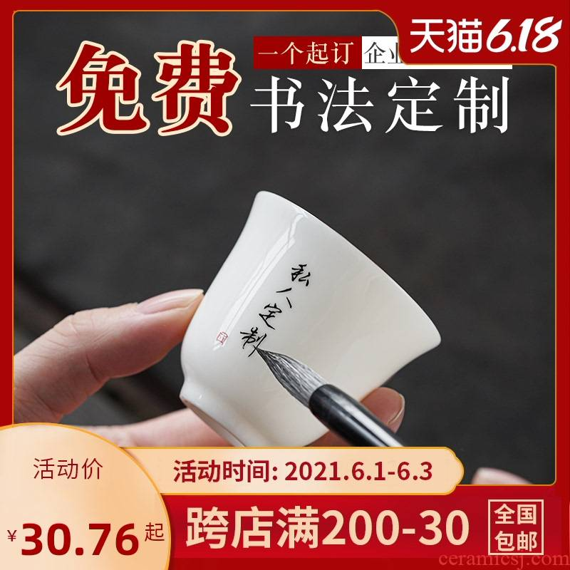 Private writing custom dehua suet jade white porcelain hand sample tea cup ceramic cups lettering kung fu tea tureen