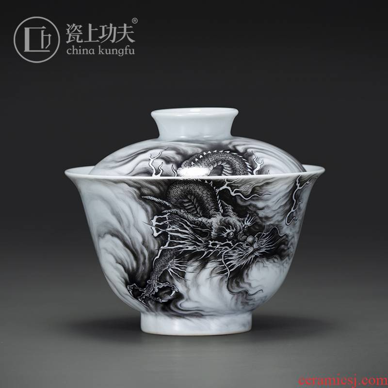 Jingdezhen porcelain kung fu tea set sample tea cup longteng to rain on ink color ink dragon master cup single cup by hand