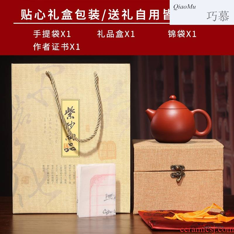 Qiao mu, yixing are it by zhu mud 210 cc little dragon egg pot of purple sand teapot sketch pot of tea