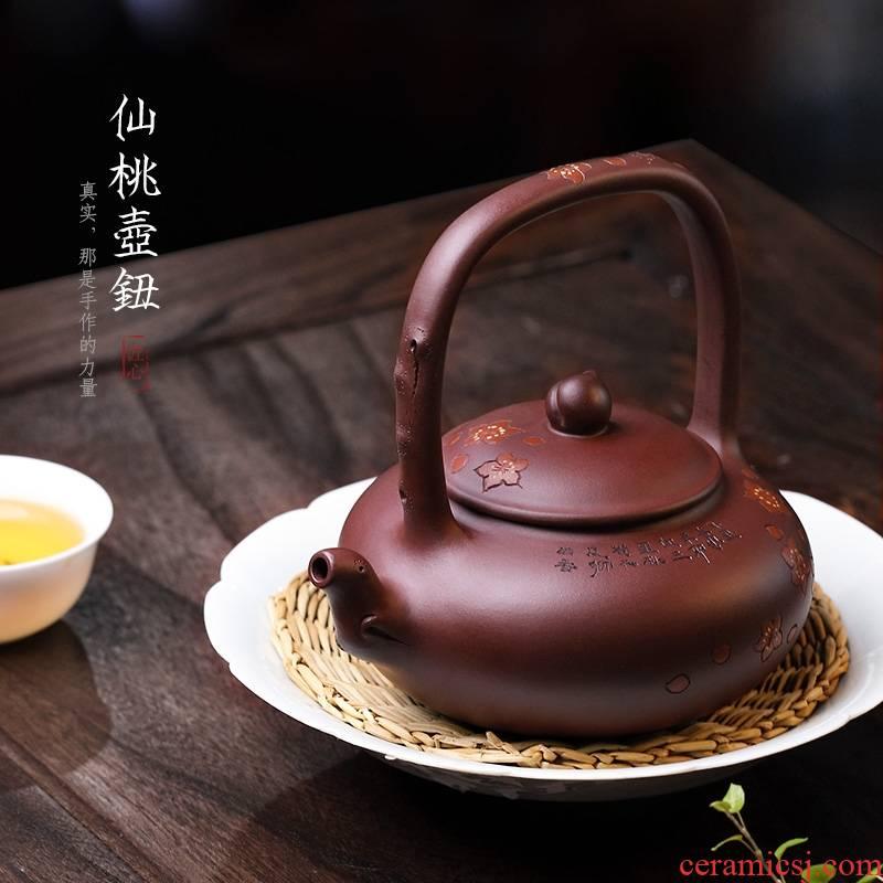 Qiao mu YH yixing it tea kettle suit pure manual undressed ore bottom groove taoyuan girder