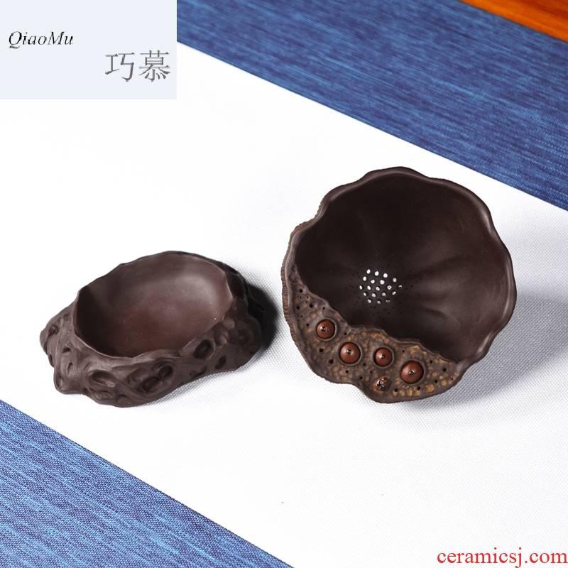 Qiao mu QD boutique yixing purple sand) manual lotus tea strainer filter kung fu tea tea set