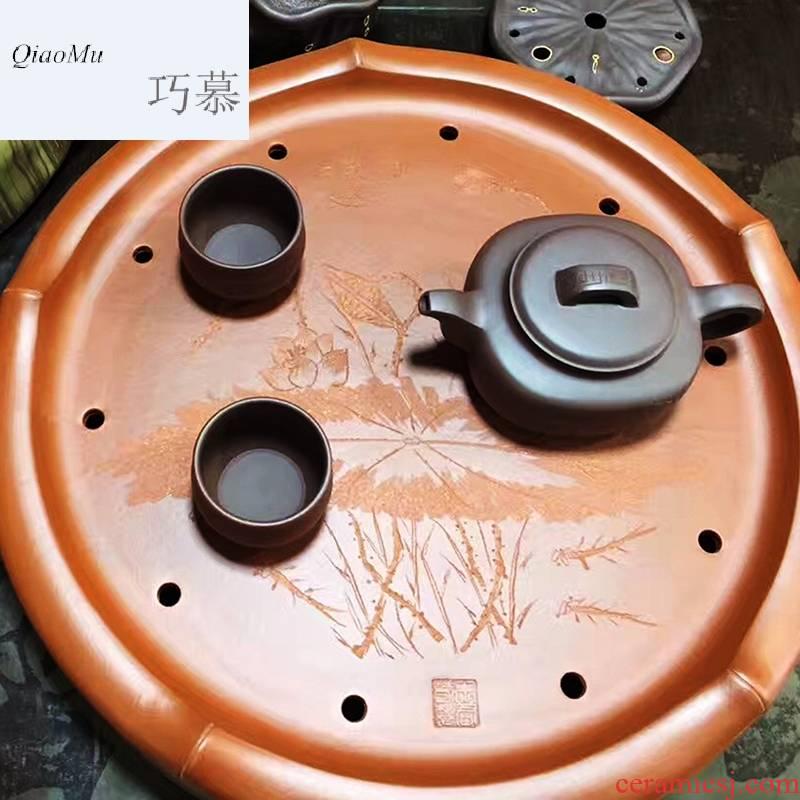 Qiao mu QD yixing purple sand large tea tray manually round tea table double drainage the draw tea pot of kung fu tea set