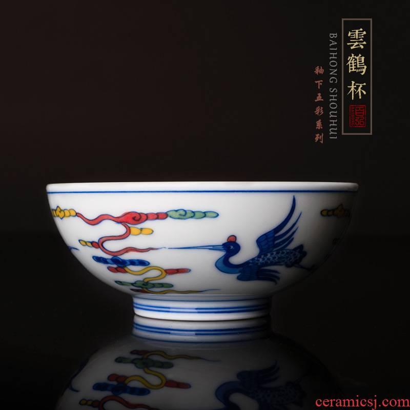 Hundred hong glaze next five cloud crane master cup single cup of jingdezhen tea service manual ceramic teacups hand - made sample tea cup