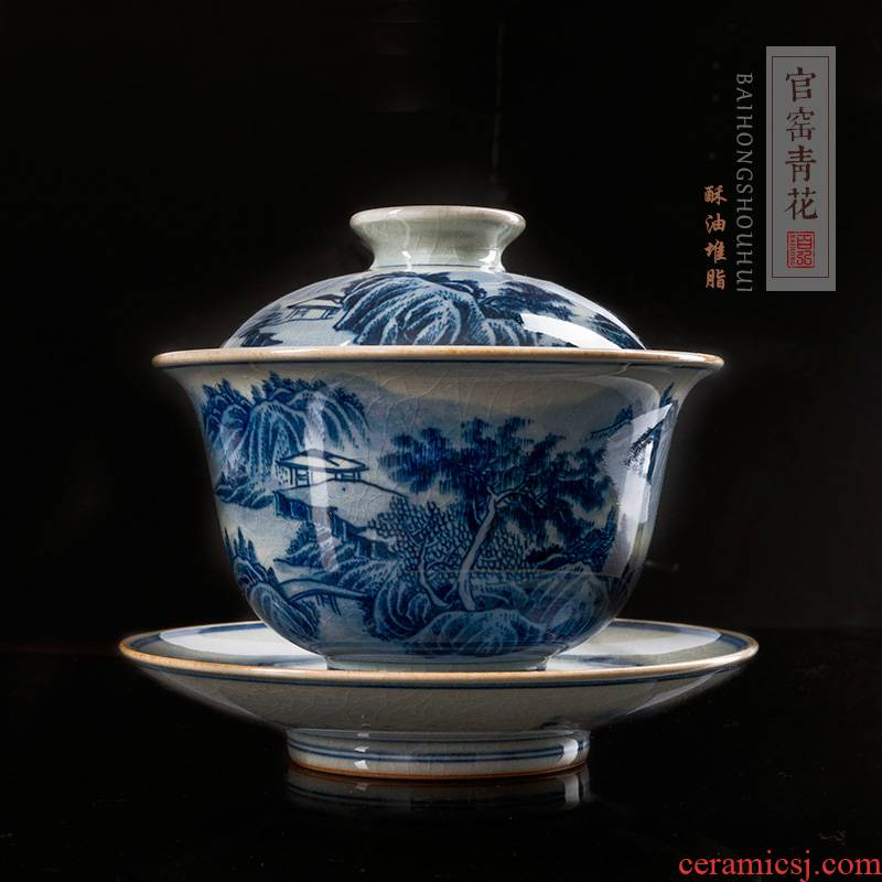 Hundreds of hong up jingdezhen blue and white big tureen tea cups on tea hand - made scenery only three cups of tea bowl