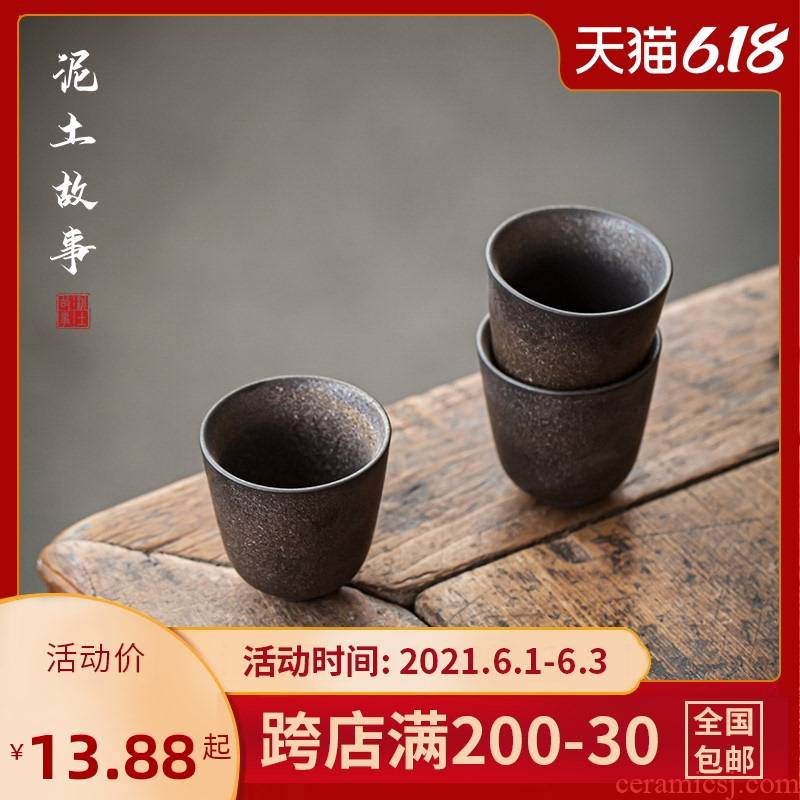Variable gold petals small cup cup single CPU Japanese manual kung fu tea set coarse restoring ancient ways some ceramic cup a single son