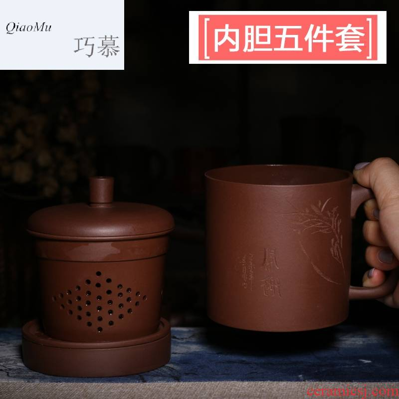 Qiao mu HM yixing purple sand cup five times with bladder masters all hand undressed ore purple clay orchid with cover cup of tea