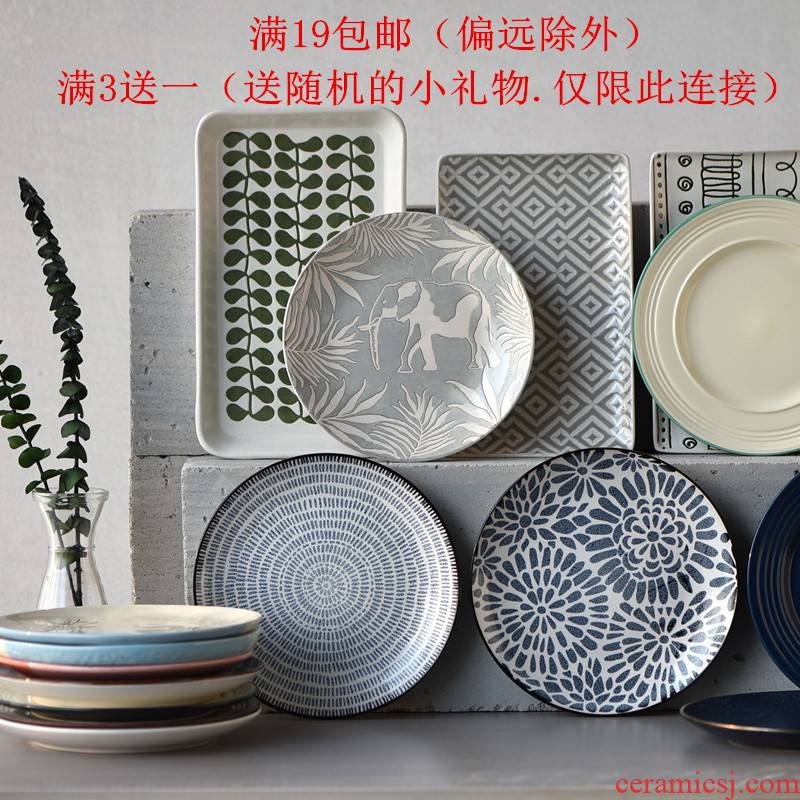 Ceramic 0 creative hotel western restaurant with steak move the household contracted flat fruit salad net during the quotation