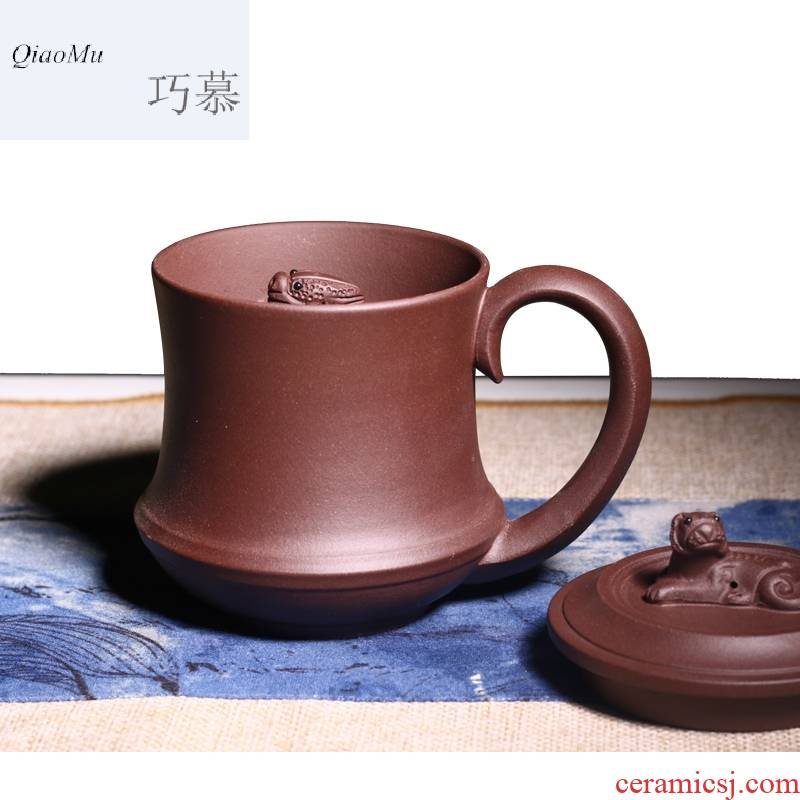 Qiao mu HM purple sand cup yixing undressed ore purple sand tea cup full manual bulkhead filtering cup tea cups lie tiger
