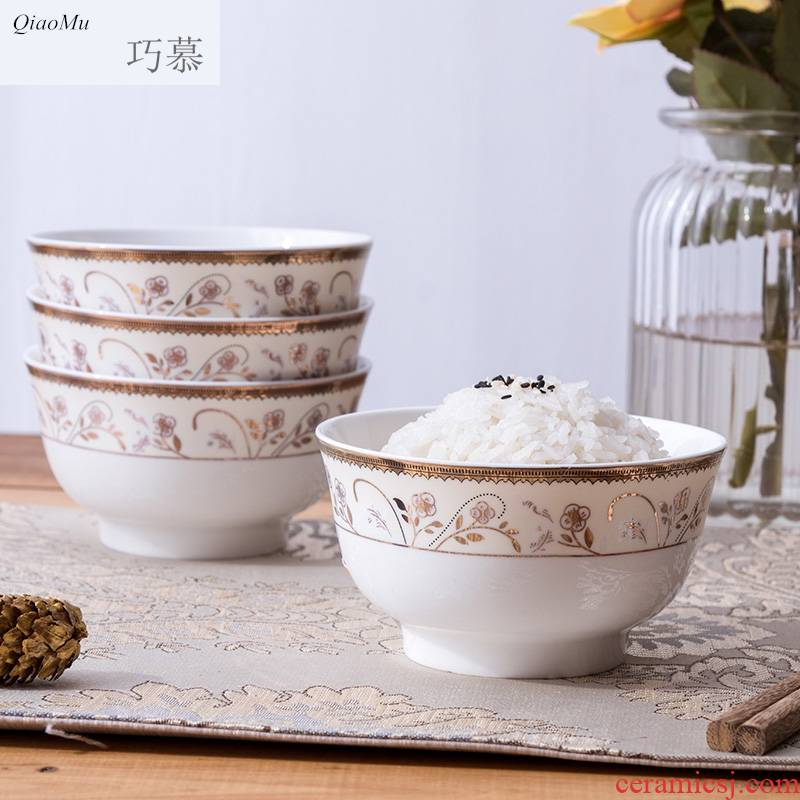 Qiao longed for Chinese ceramic bowl tableware suit household large soup bowl bowl dish plate salad bowl rice bowls