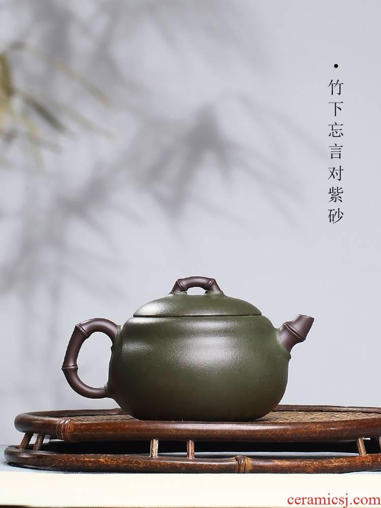 Qiao mu YH yixing pure manual it ferro ore its mud pot famous kung fu tea set the teapot