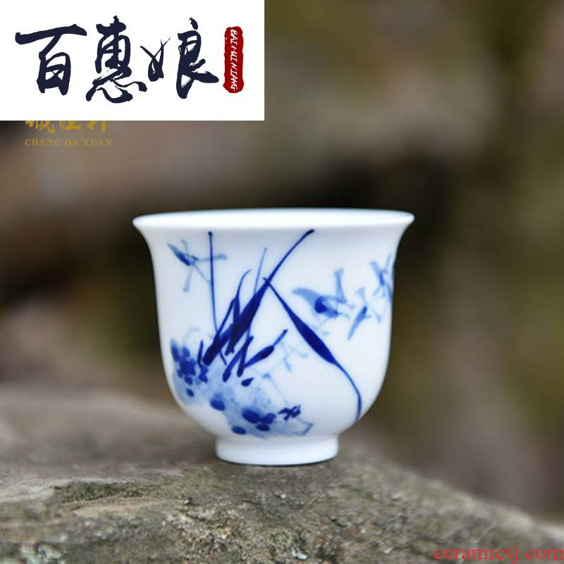 """(niang """"custom"""" kung fu tea set of jingdezhen blue and white porcelain hand - made ultimately responds a cup of 25 single CPU XiangYuan orchid"""